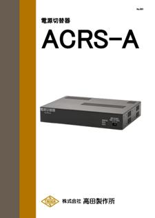 ACRS-A
