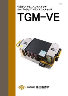 TGM-VE