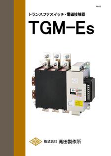 TGM-Es
